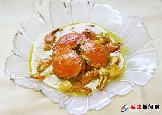 青蟹 (2).jpg