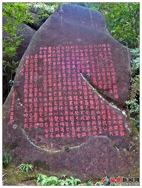 玉湖摩崖石刻.jpg