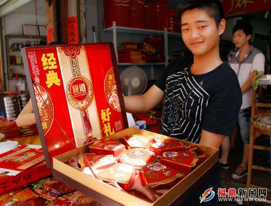 月饼点员工向记者展示礼盒装月饼.JPG