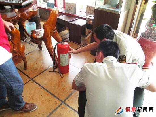 太姥山景区所联合消防大队开展节前消防安全检查--福鼎新