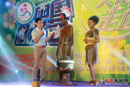庆国庆《中国微演艺》走进磻溪镇--福鼎新闻网|福鼎市综合