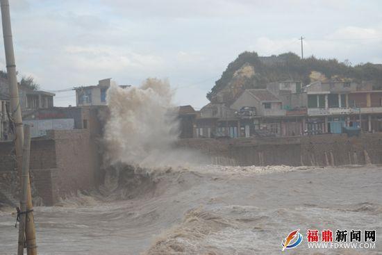 嵛山镇沿海掀起12米巨浪--福鼎新闻网|福鼎市综合门户网站