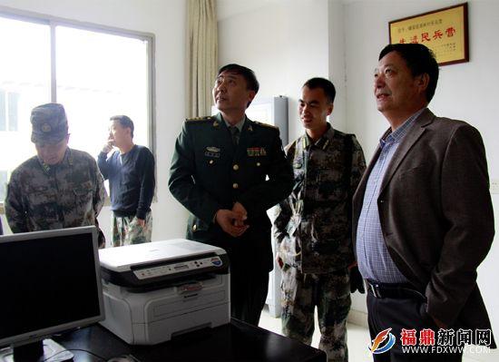 宁德军分区参谋长谢于宏一行莅鼎开展武装系统规范化建设