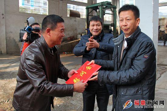 包江苏慰问节日在岗人员--福鼎新闻网|福鼎市综合门户网站