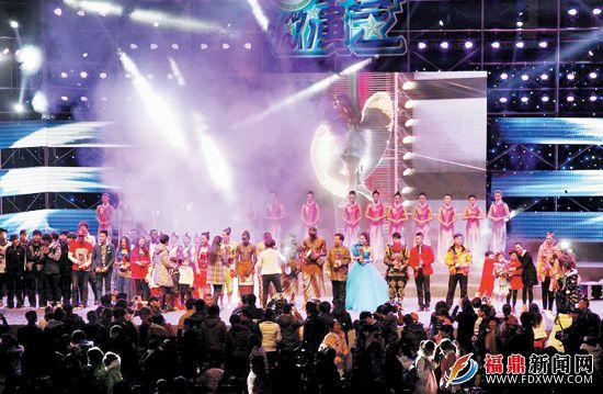 4位非州朋友夺冠2013赛季《中国微演艺》--福鼎新闻网|福