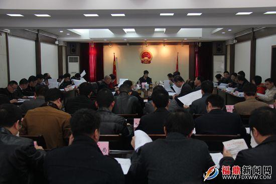 包江苏主持召开市长办公会议--福鼎新闻网|福鼎市综合门户