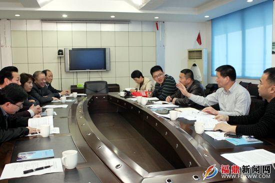 福鼎市质监局部署开展党的群众路线教育实践活动--福鼎新