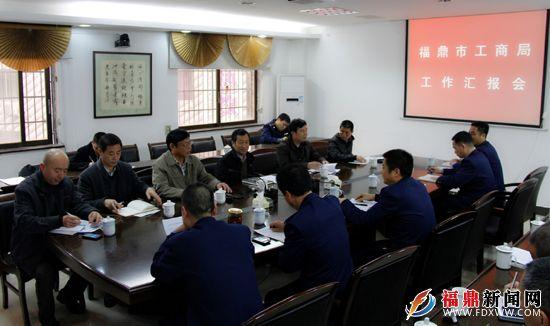陈兴华、郭如盾、王上秀在汇报会上认真听取部门工作汇报.JPG