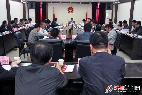 包江苏主持召开政府常务会议--福鼎新闻网|福鼎市综合门户