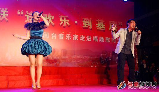 省文联组织音乐家来我市采风--福鼎新闻网|福鼎市综合门户