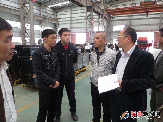 刘东到双岳工业园区调研工业企业--福鼎新闻网|福鼎市综合