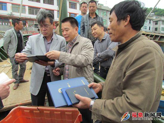 省海洋与渔业厅到福鼎市检查渔业 安全生产工作--福鼎新