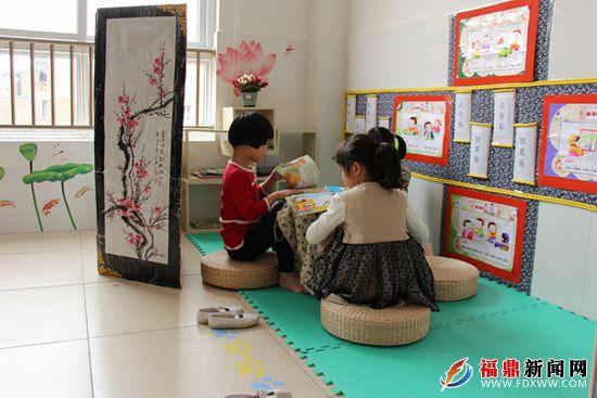 山前中心园启动第三届校园读书节