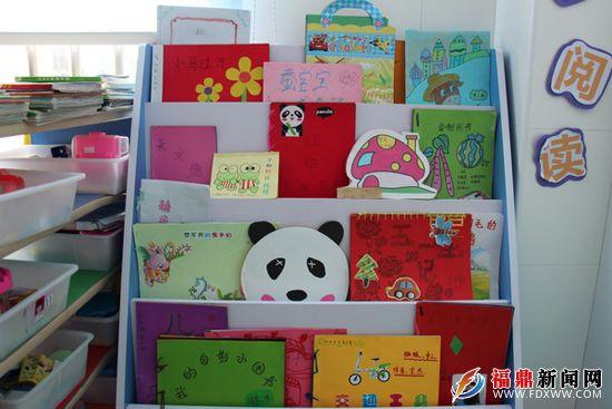 """中心幼儿园开展第三届校园读书节之中,大班年段""""小书制作&rdquo"""