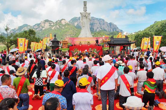 太姥山景区举办七夕主题旅游文化节活动