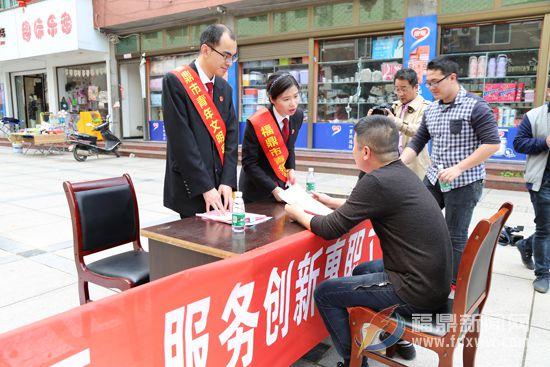 福鼎市法院到龙安开展法制宣传活动