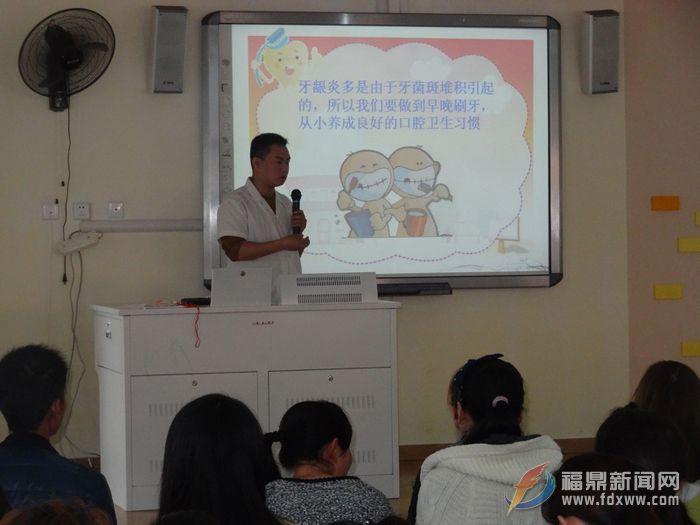 龙安中心幼儿园开展儿童口腔保健讲座