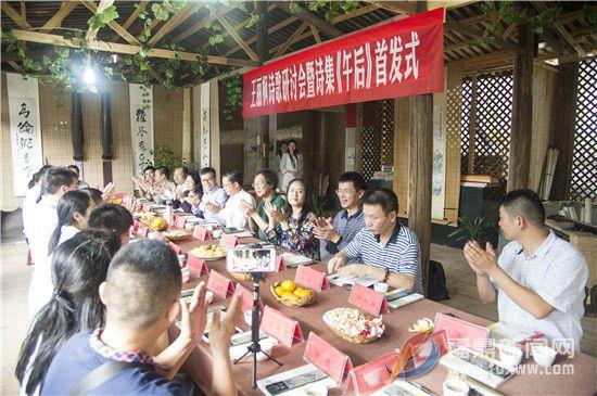 玉塘文化山庄的一次午后诗人雅集