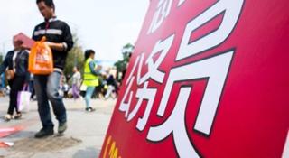 京考报名首日资格审查通过1275人 最热职位8:1