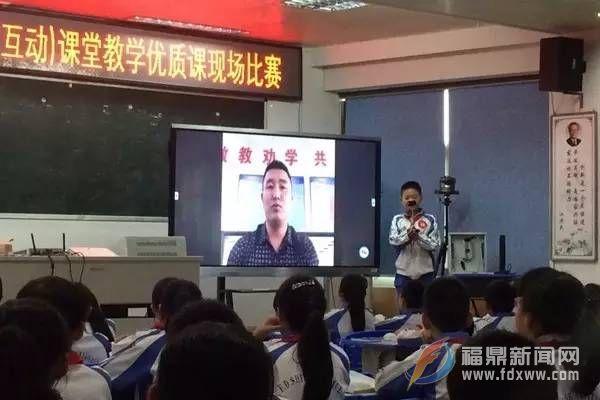 福鼎市第三届新媒体新技术大赛落下帷幕