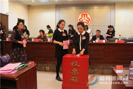 太姥山镇召开第一次妇女代表大会