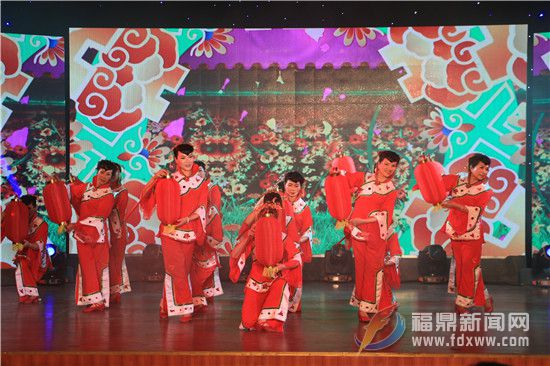 太姥山镇举办庆元旦文艺晚会