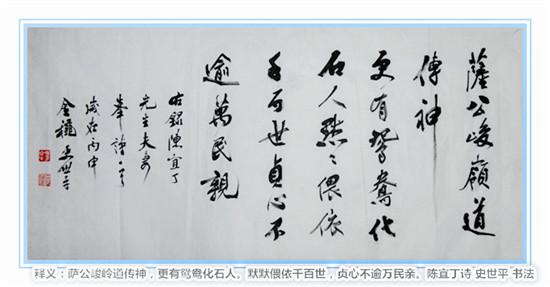 闽浙边界县市楹联采风书画作品选登