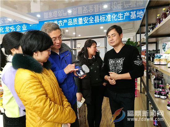 福鼎市贸促会工作人员向黄会长推介蓝朵农业产品.jpg