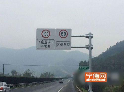 春节七天高速路小客车免费通行 免费时间以驶离高速出口为准