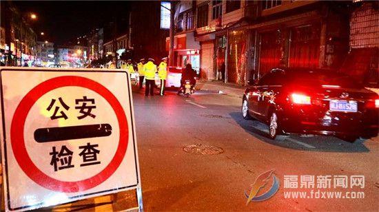 福鼎市公安局交警大队全警出动开展节前夜查酒驾统一行动