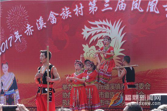 赤溪村举办元宵节畲族歌会