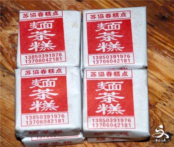 """【他们的""""江湖""""】他的巧手制作出福鼎传统茶点"""
