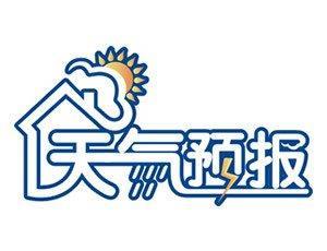 22日福鼎部分乡镇地质灾害气象风险预警为三级