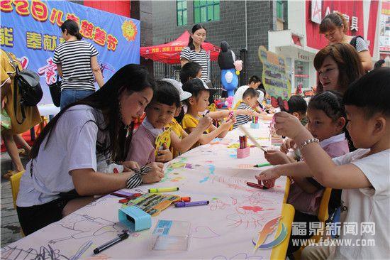 """太姥山镇举办""""儿童慈善日""""义卖活动"""