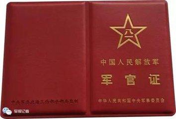 8月1日至31日,太姥山景区对军人推出免门票等优惠