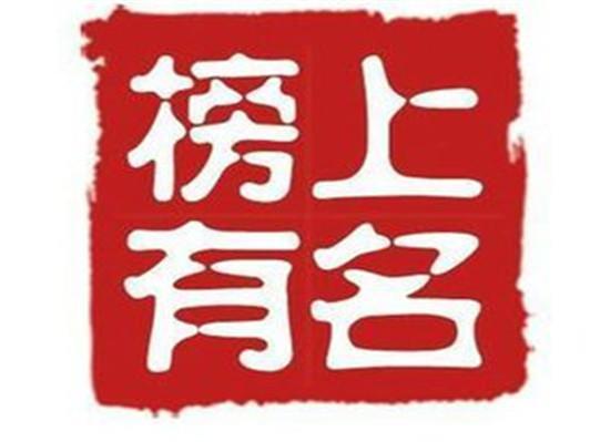 """我市教师林声进获评福建省首届""""最美教师"""""""