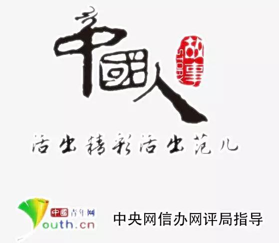 """【中国人的故事】""""豪宅别墅""""当""""田间地头"""",87岁老人的第三个梦想"""