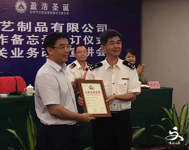 福鼎首家海关高级认证企业出炉,享受最高的通关便利