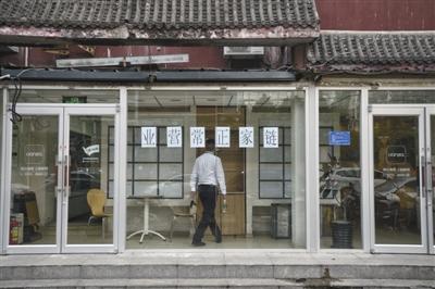 北京首套房贷基准利率仍是主流
