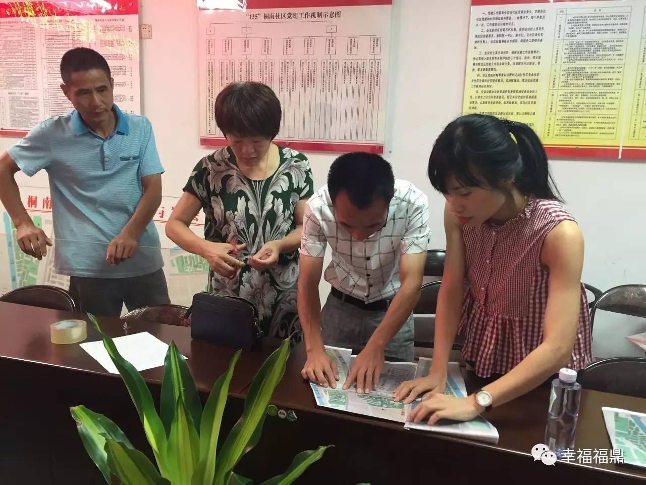 """""""您好,请开门!""""2017福鼎市住户调查样本轮换工作开始啦!"""