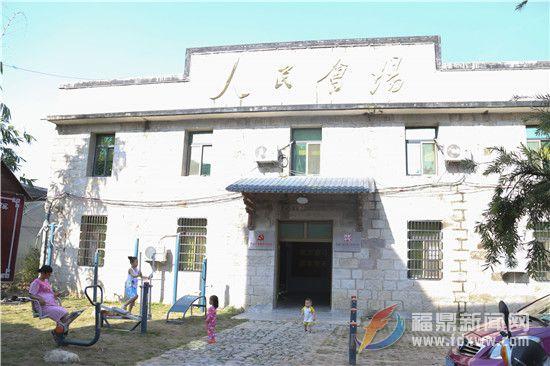 赤溪村综合文化服务中心为村民提供好去处
