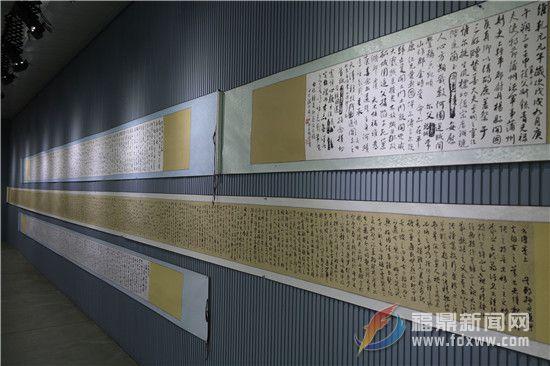 """他的""""特长""""是书法作品特长 福鼎书法家林本数首次个展展出14米长卷"""