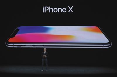苹果发布会现乌龙 市值蒸发216亿元