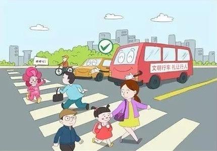 争创省级文明城市,福鼎人快来助力!