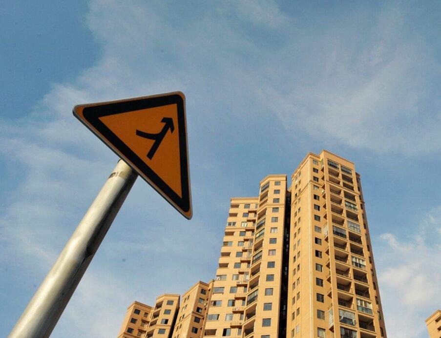热点城市新房价格上月未涨