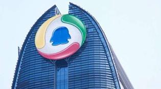 腾讯耗资28.6亿港元 成中金第三大股东