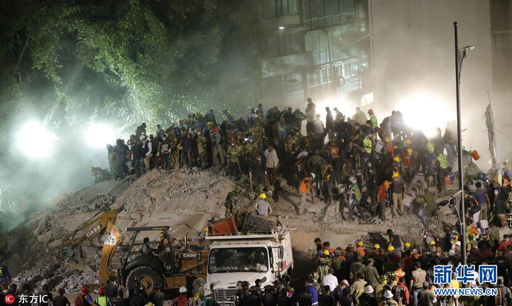 墨西哥7.1级地震死亡人数升至248人