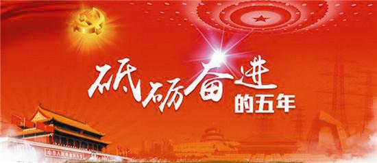 围绕能源城 建设新畲乡———专访硖门畲族乡党委书记陈晓龙