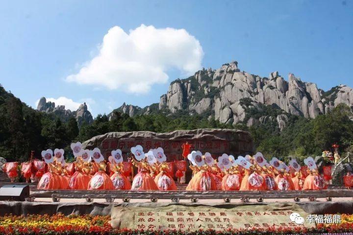 盘点!细数一至六届宁德世界地质公园文化旅游节!