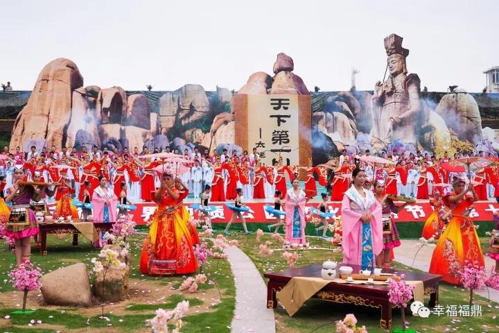 宁德世界地质公园文化旅游节开幕 带您领略山水人文